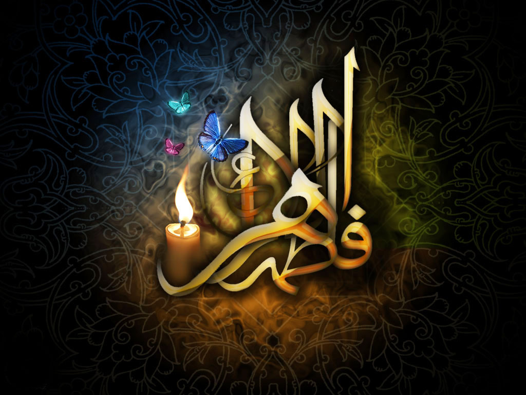 شهادت حضرت فاطمه زهرا تسلیت باد